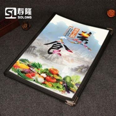 厂家定制印刷杂志透明pvc加厚-餐厅食谱磨砂书皮书套