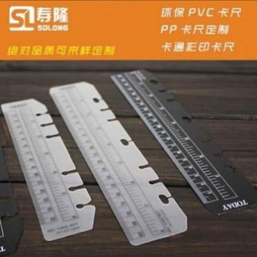 苍南厂家供应PVC制品-PVC卡尺卡通尺子-PVC卡尺定制-培训尺子