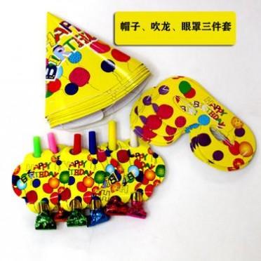 厂家直销儿童面具眼罩帽子吹龙套餐、节日派对用品介宝工艺品制造