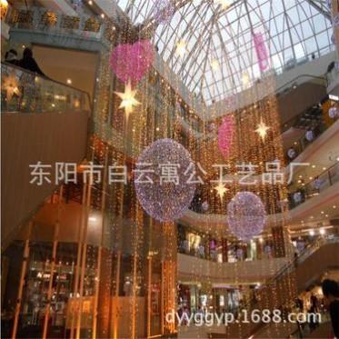 商场购物中心圣诞节四季通用开业庆典中庭美陈装饰 铁艺LED发光球
