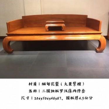 厂家直销缅甸花梨罗汉床 实木罗汉床 光面独板 全榫结构 实用收藏