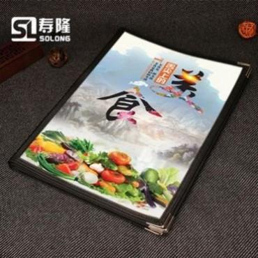 厂家定制印刷杂志透明pvc加厚 餐厅食谱磨砂书皮书套