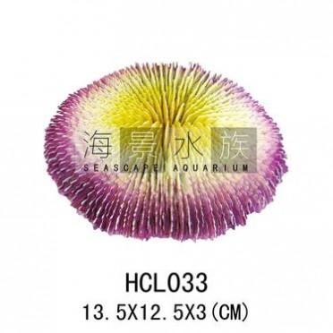 厂家供应 新款 真海底珊瑚HCL033 水族装饰品  仿真树脂珊瑚