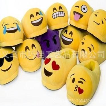厂家直销QQ表情拖鞋 emoji卡通毛绒带根拖鞋 创意表情包公仔定制