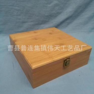 专业定制竹盒竹制包装盒竹木制品竹木茶叶盒定做竹工艺品批发
