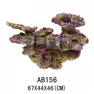 水族馆专用造景  真海底大珊瑚礁石AB156 造景石 水族装饰品