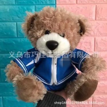 超可爱泰迪熊公仔-校服熊毛绒玩具-学校企业吉祥物印制LOGO定制