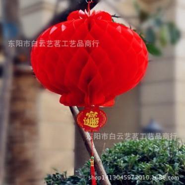 春节装饰纸灯笼批发广告灯笼塑料灯笼30cm大红塑纸灯笼蜂窝灯笼