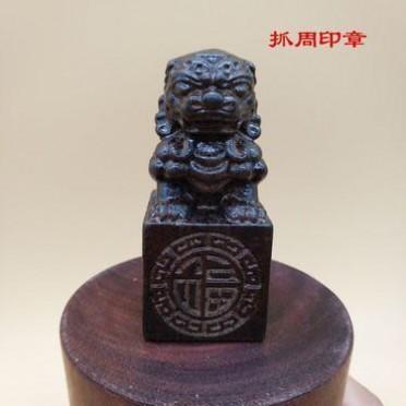 宝宝周岁抓周官印 沉香木雕摆件福禄寿喜狮子印章 木质工艺品