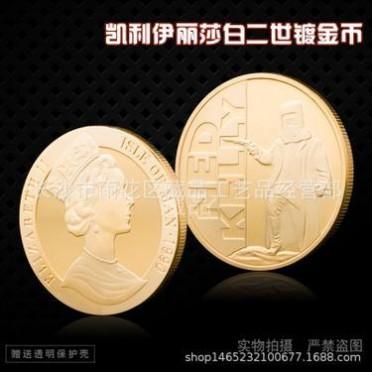 英国凯利伊丽莎白二世女王皇冠镀金纪念币 收藏幸运牙仙抢手硬币