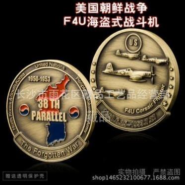 现货 美国朝鲜战争F4U海盗式战斗机纪念币 收藏外币飞机幸运硬币