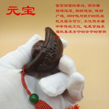 厂家批发 越南沉香木抓周元宝皮黑手把件木质工艺品 旅游工艺品