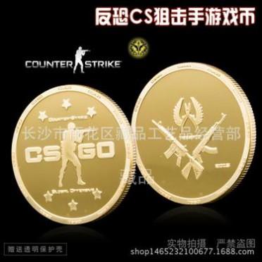 现货 反恐CS精英真人纪念币狙击手镀银币 收藏幸运硬币定制金币