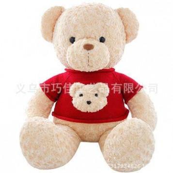 穿衣小熊公仔-精品泰迪熊毛绒玩具-学校吉祥物可印LOGO-厂家定制