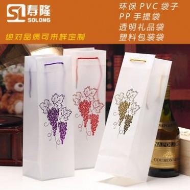 厂家直销纯色侧边加厚手提袋子可定制logo春夏服装塑料包装袋定做