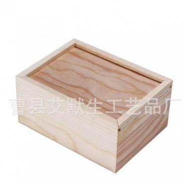厂家直销礼品包装盒 定做实木茶叶包装盒  酒水包装盒