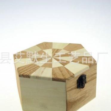 现货销售 六边形 礼品包装木盒 雕花 木盒 量多优惠