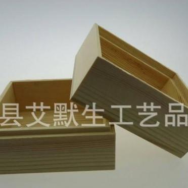 木制花生玻璃盒木质木盒订做木制礼品盒木制海参盒燕窝盒