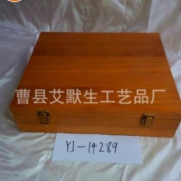 生产销售  香樟烤漆木盒 工艺礼品木质包装盒 支持混批