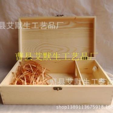 供应单支红酒盒 葡萄酒礼盒 木质酒盒 木质包装盒定做
