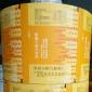 供应塑料自动卷膜包装-复合铝箔谷物杂粮类卷膜包装-厂家批发